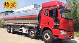 (铝合金)解放J6前四后八油罐车