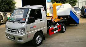福田驭菱2-3方钩臂式垃圾车