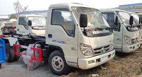 福田3方钩臂式垃圾车