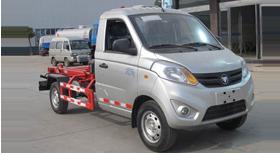 福田伽途2-3方车厢可卸式垃圾车