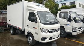 福田祥菱M1冷藏3.12米 国六