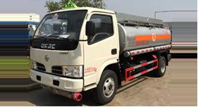 4-5吨加油车 (热卖款)